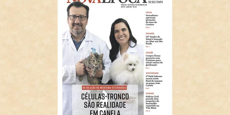 CANELA RECEBE INÉDITA UNIDADE  AVANÇADA DE CÉLULAS-TRONCO