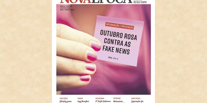 PREVENÇÃO E INFORMAÇÃO CONTRA AS FAKE NEWS